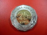 CROACIA-MONEDA-BIMETALICA-25-KUNA-2013-PICK-NEW_2[1]