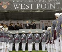 Resultado de imagen de academia militar west point