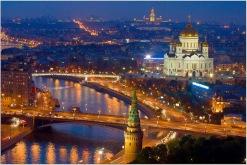 Resultado de imagen de ciudades importantes